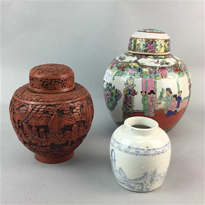 Lot 32-A CHINESE FAMILLE ROSE GINGER JAR, METAL WORK VASE, CASKET AND TWO BLUE AND WHITE CERAMICS
