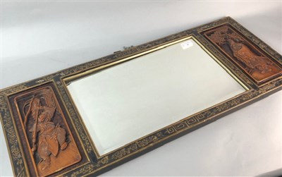 Lot 28-A 20TH CENTURY CHINESE WALL MIRROR