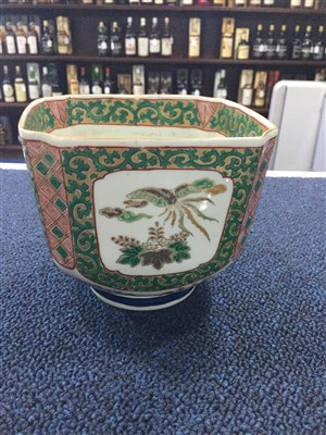 Lot 1002-A CHINESE REPUBLIC PERIOD CIRCULAR BRUSH POT, ANOTHER AND BOWL