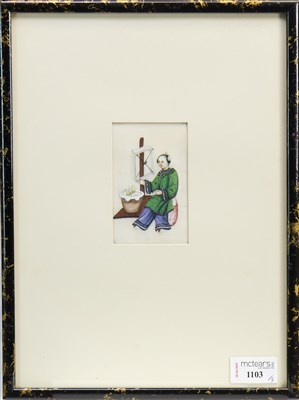 Lot 1103-A LOT OF THREE CHINESE SCHOOL WATERCOLOUR PAINTINGS
