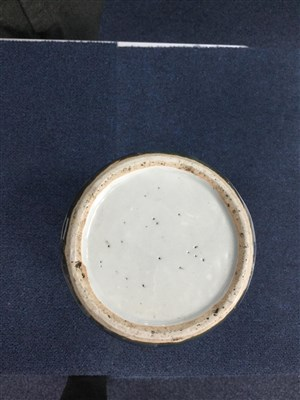 Lot 1017-AN EARLY 20TH CENTURY CHINESE VASE