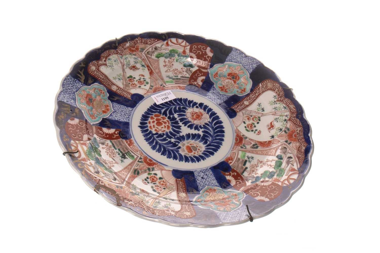 Lot 1195-AN EARLY 20TH CENTURY CHINESE IMARI CHARGER