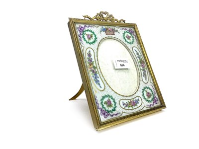 Lot 816-A LATE VICTORIAN PHOTOGRAPH FRAME