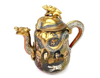 Lot 1046-A JAPANESE SATSUMA TEA POT AND COVER