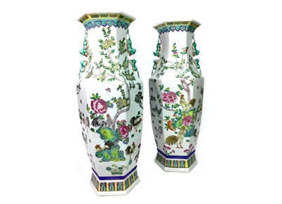 Lot 1048-A PAIR OF 20TH CENTURY CHINESE VASES
