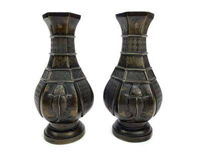 Lot 1015-A PAIR OF 20TH CENTURY CHINESE BRONZE VASES