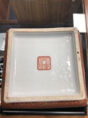 Lot 1005-A JAPANESE KUTANI VASE