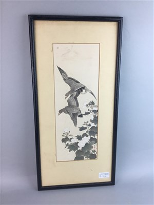 Lot 13-A LOT OF THREE JAPANESE PRINTS