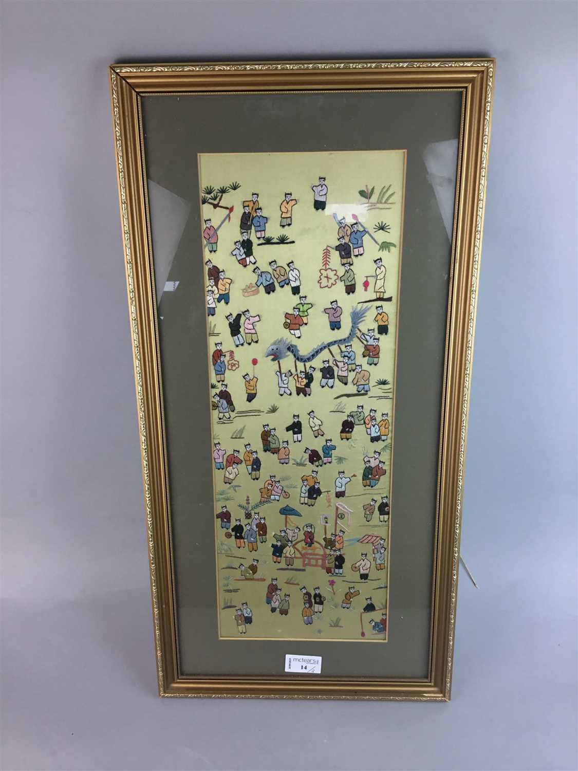 Lot 14-A LOT OF TWO CHINESE SILK EMBROIDERIES