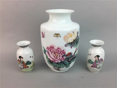 Lot 22-A LOT OF THREE CHINESE REPUBLIC PERIOD VASES