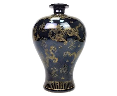 Lot 1047-A 20TH CENTURY CHINESE VASE