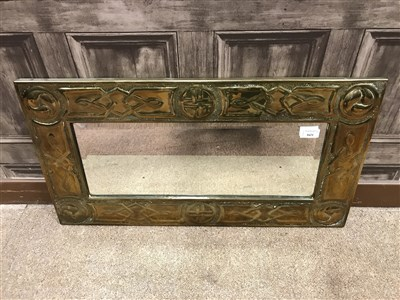 Lot 1621 - A BEVELLED WALL MIRROR