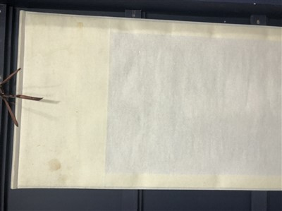 Lot 1120-A CHINESE SCROLL PAINTING