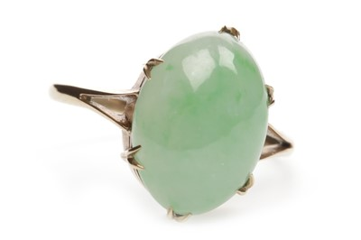 Lot 30-A GREEN HARDSTONE RING