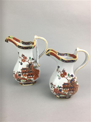 Lot 32-A LOT OF CHINESE GINGER JARS AND OTHER ASIAN CERAMICS