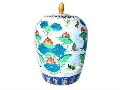 Lot 1015-A 20TH CENTURY CHINESE LIDDED VASE