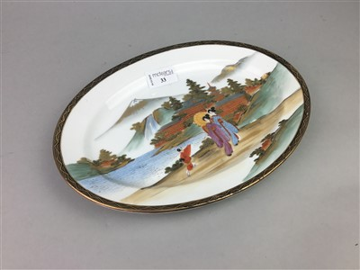 Lot 33-A LOT OF ASIAN AND EASTERN WARES