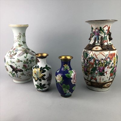Lot 47-A LOT OF TWO CHINESE CLOISONNE VASES ALONG WITH TWO OTHERS