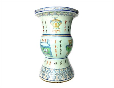 Lot 1005-A 20TH CENTURY CHINESE SPITTOON