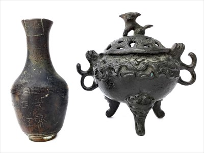 Lot 1164-A CHINESE BRONZE CENSER AND A VASE