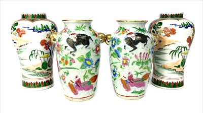 Lot 995-A PAIR OF EARLY 20TH CENTURY FAMILLE ROSE VASES