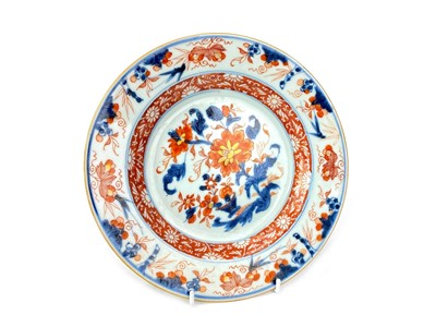 Lot 706-AN EARLY 20TH CENTURY CHINESE IMARI PORCELAIN PLATE AND TWO JARS