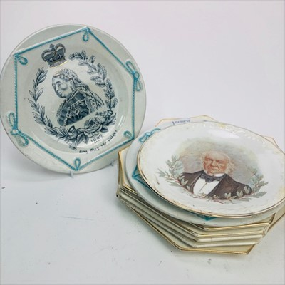 Lot 18-A LOT OF EIGHT VICTORIAN AND OTHER COMMEMORATIVE PLATES