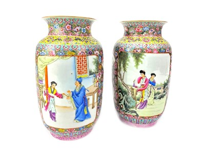 Lot 701-A PAIR OF EARLY 20TH CENTURY CHINESE PORCELAIN VASES