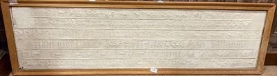 Lot 1607-A 19TH CENTURY PLASTER FRIEZE PANEL
