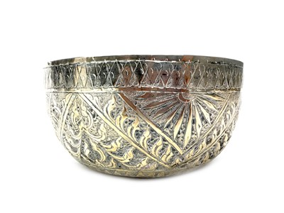 Lot 810-A 20TH CENTURY CHINESE SILVER BOWL
