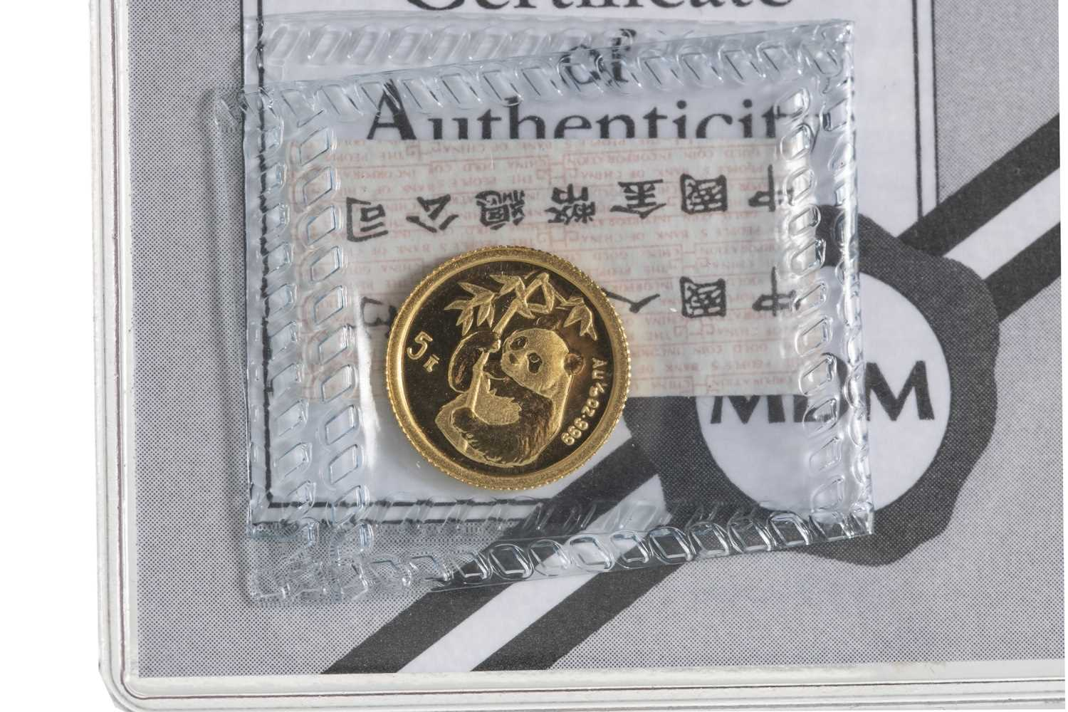 Lot 19-A GOLD FIVE YUAN COIN DATED 1995