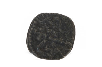 Lot 107 - ENGLAND - EANRED, KING OF NORTHUMBRIA (810 - 841) BASE SCEAT