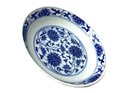Lot 707-A LATE 19TH/EARLY 20TH CENTURY CHINESE BLUE AND WHITE CIRCULAR PLATE