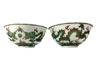 Lot 718-A PAIR OF EARLY 20TH CENTURY CHINESE TEA BOWLS