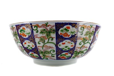 Lot 767 - A 19TH CENTURY JAPANESE CIRCULAR ROSE BOWL