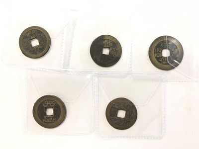 Lot 14 - FIVE CHINESE COINS