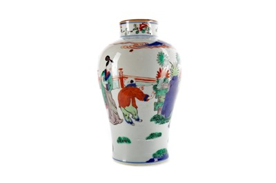 Lot 786 - A 20TH CENTURY CHINESE VASE