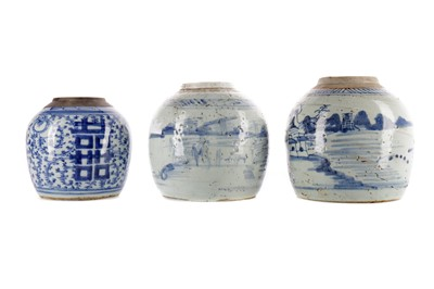 Lot 762 - A LOT OF THREE CHINESE JARS