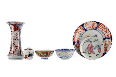 Lot 770 - A JAPANESE IMARI VASE, PLATES AND OTHER ITEMS