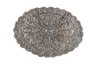 Lot 702 - AN INDIAN WHITE METAL WALL MIRROR