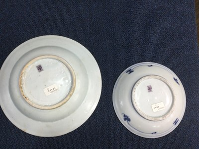 Lot 713 - A LOT OF FOUR TEK SING DISHES