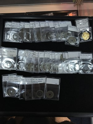 Lot 11 - A COLLECTION OF ANCIENT CHINESE COINS