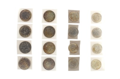 Lot 7 - A COLLECTION OF REPLICA CHINESE COINS