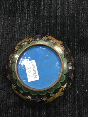 Lot 718 - A CIRCULAR BOWL AND TWO CLOISONNE ENAMEL VASES