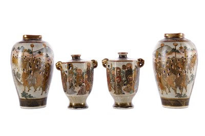 Lot 709 - A LOT OF TWO PAIRS OF JAPANESE SATSUMA VASES