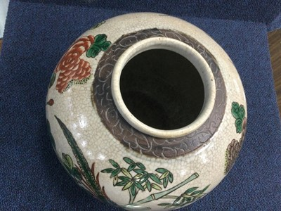 Lot 724 - A 20TH CENTURY CHINESE FAMILLE VERTE VASE