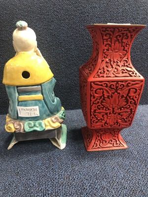 Lot 727 - A 20TH CENTURY CHINESE LACQUER VASE AND A CHINESE FIGURE
