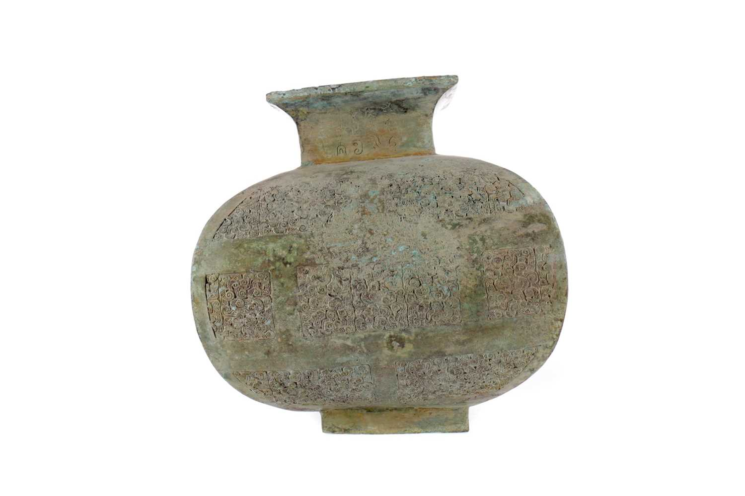 Lot 753 - A 20TH CENTURY CHINESE BRONZE VESSEL