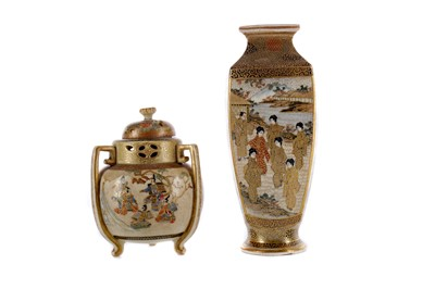 Lot 779 - AN EARLY 20TH CENTURY JAPANESE SATSUMA VASE AND A KORO