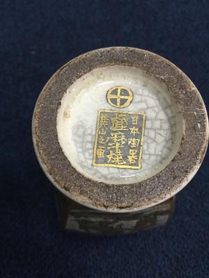 Lot 779 - AN EARLY 20TH CENTURY JAPANESE SATSUMA VASE AND A KORO